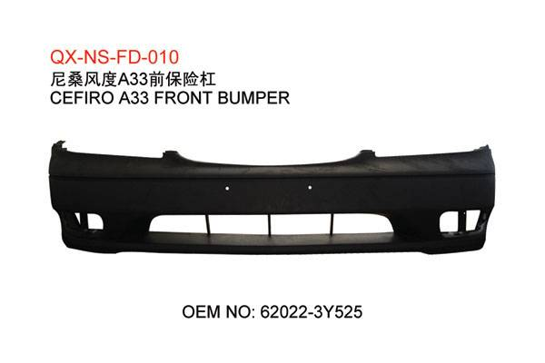 Nissan A33 front bumper