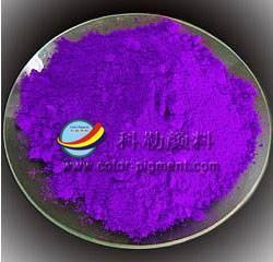 Cobalt violet PV14