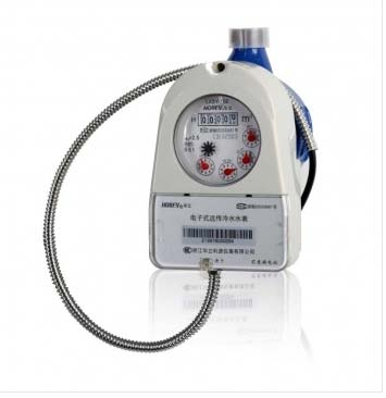 Wired Remote Smart Water Meter