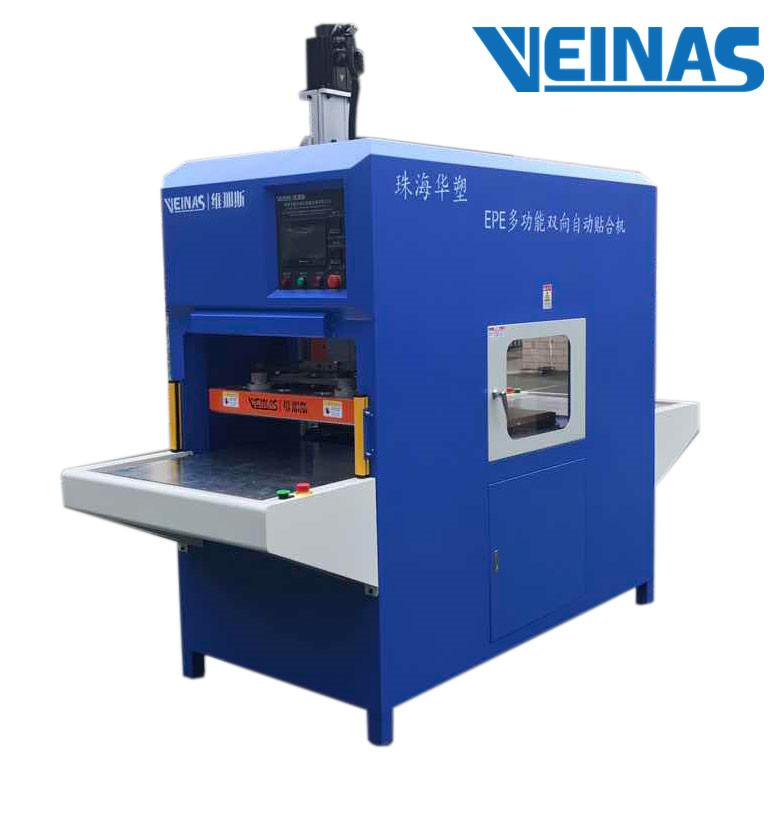 Veinas EPE/PE Machine: Bonding polyethylene foam frame, end caps, protective packaging
