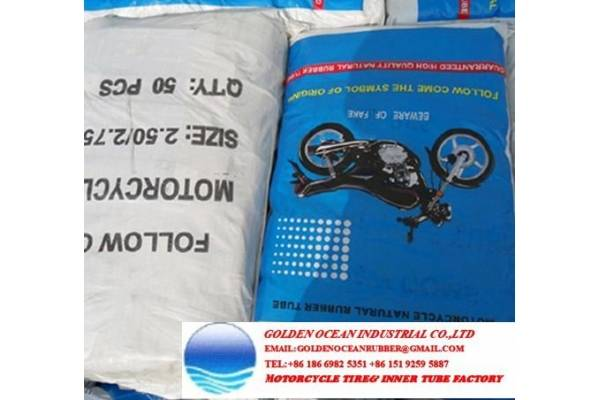Feichi Follow Come inner tube for Africa 300-17 300-18