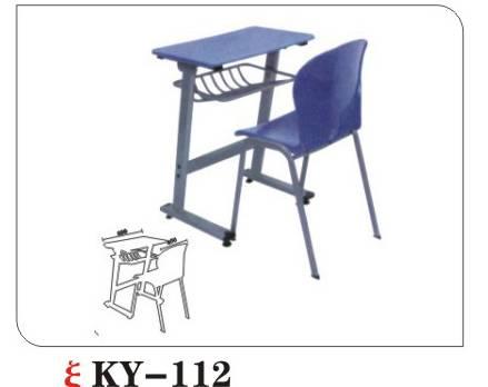 hardware metal school students desks chairs