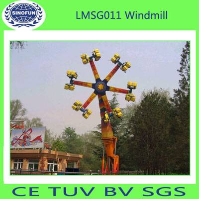 rapid windmill thrilling rides theme park equipment