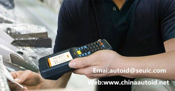 Mobile Computer Barcode Scanner For Inventory Control-AUTOID