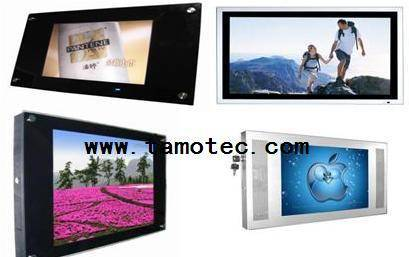 Building Advertising LCD
