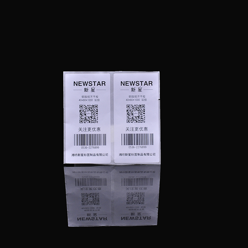 Direct thermal shipping label 60 x 20mm compatible barcode packing thermal transfer label of ASY