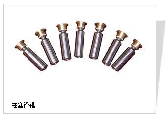A2FO28/31R spare part, retainer plate, valve plate, pistons