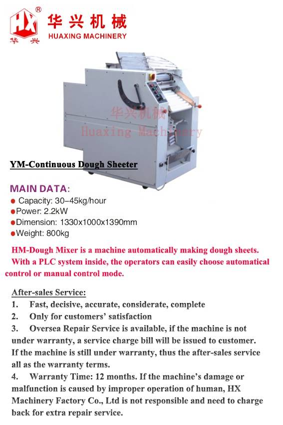 YM-Continuous Dough Sheeter