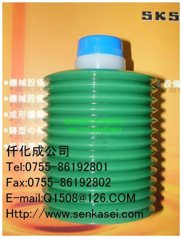 Lube Original Grease FS2-7 700ml 249063 for electric injection molding machine