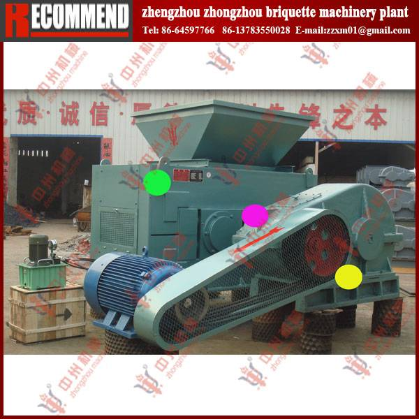 High capacity new type briquetting machine