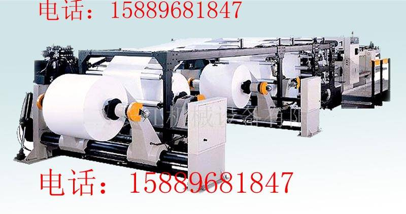 5 pocket A4 paper cut size sheeter with packing line