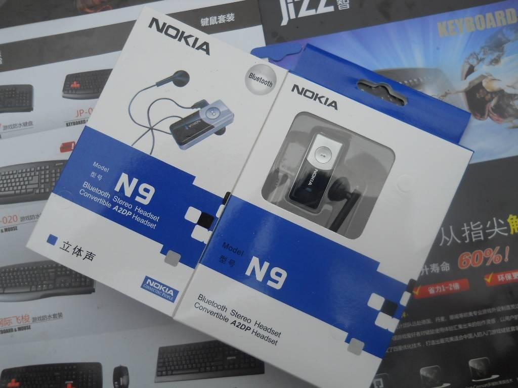 N9 Bluetooth headset