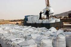 Supply Calcium chloride