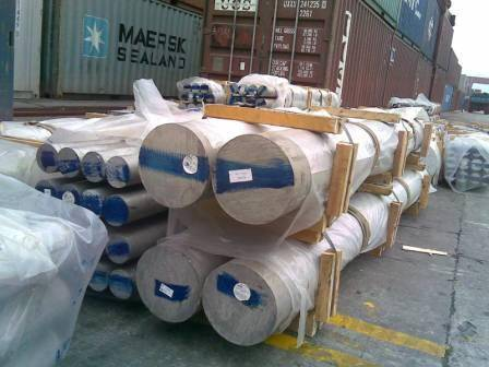 Sell Aluminium extruded/seamless tube/bar