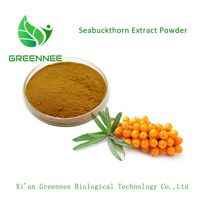 seabuckthorn extract