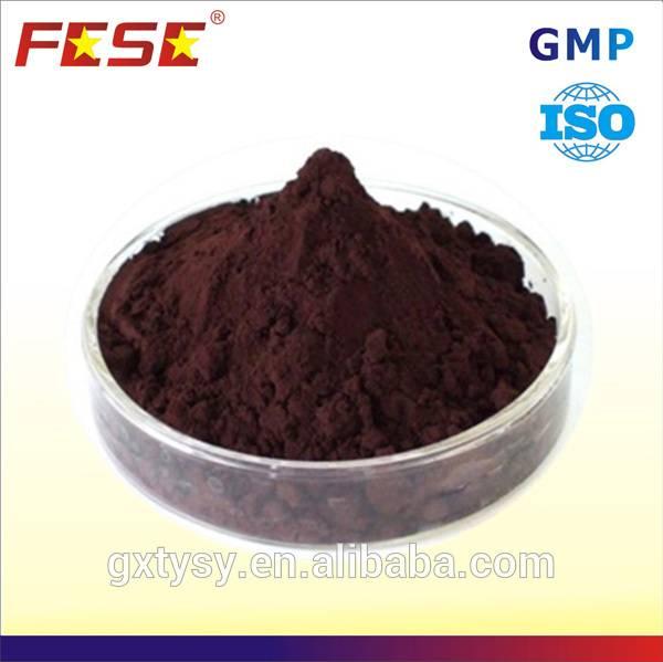selling API veterinary drug of iron dextran powder