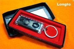 Sell Solar Keychain(LT-KA02-0002)