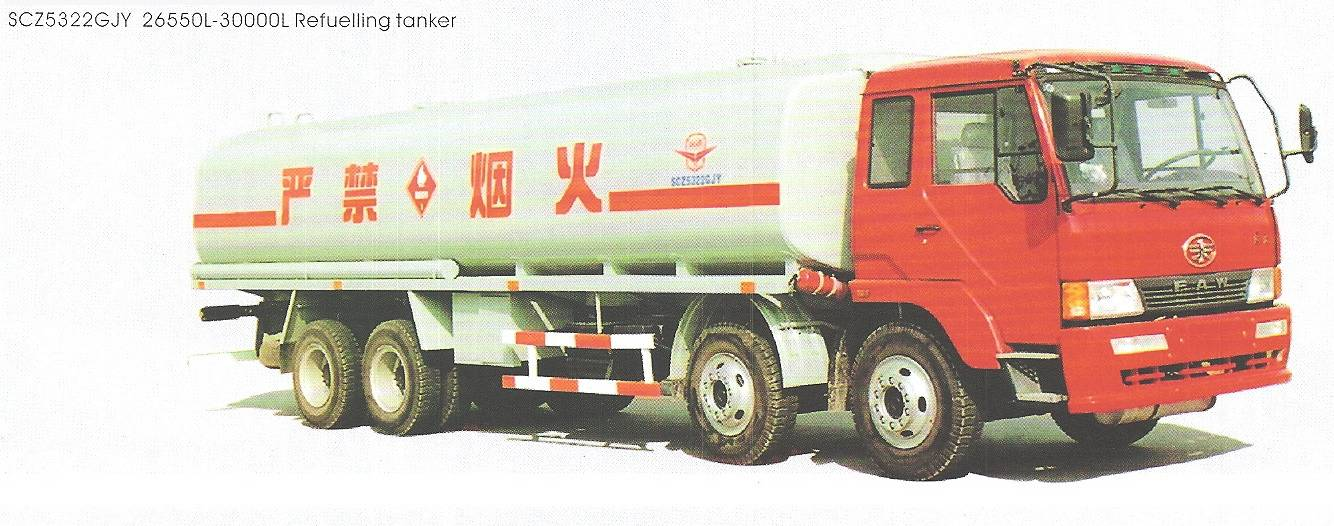 Heavy Oil Transporting tanker