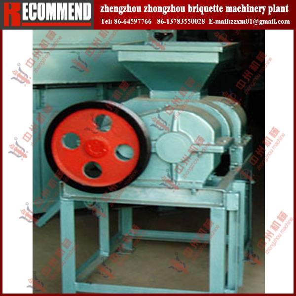 aluminum briquetting machine