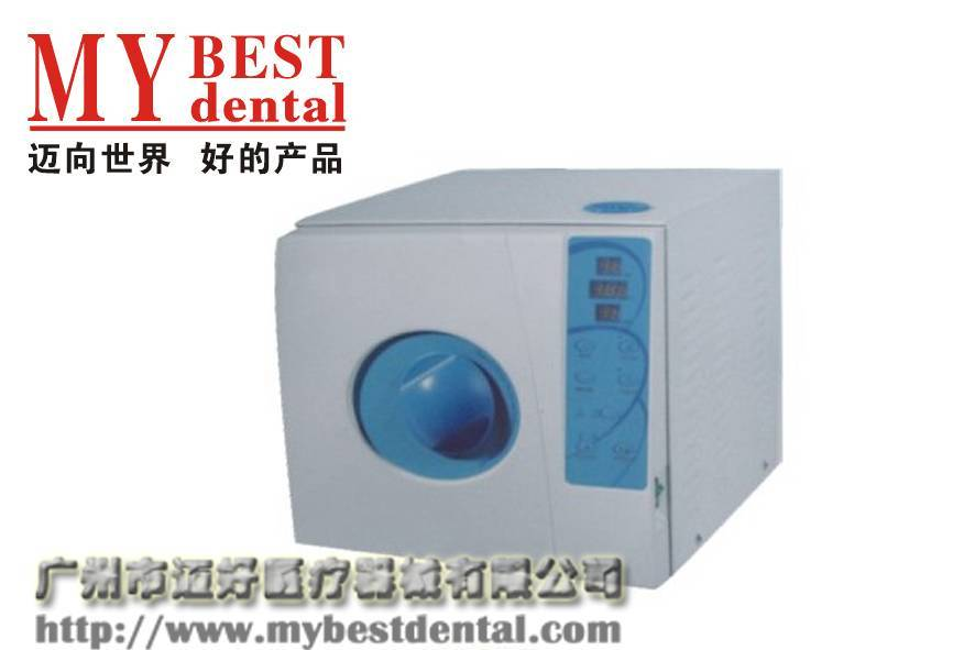 vacuum sterilizer-autoclave