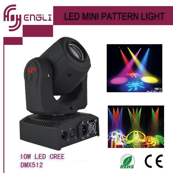 LED 10W Beam moving head stage &disco Light (HL-014ST)
