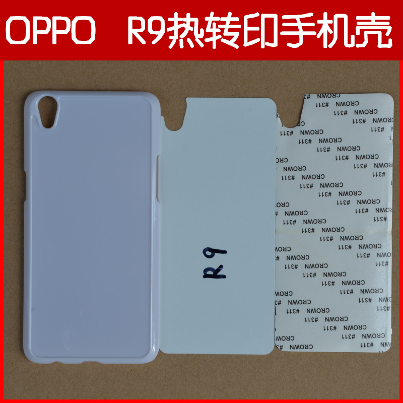 Factory cheaper price 2D sublimation phone case for oppo r9 diy phone case