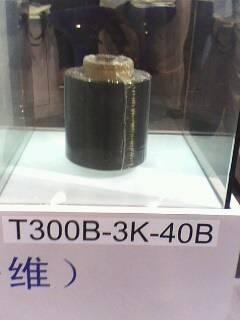 purchase carbon fiber