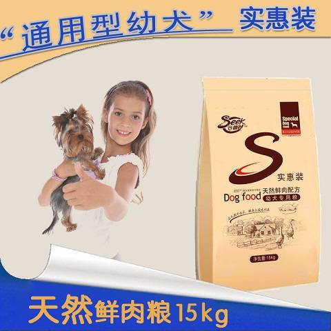 supply pet food (dog food ,cat food )