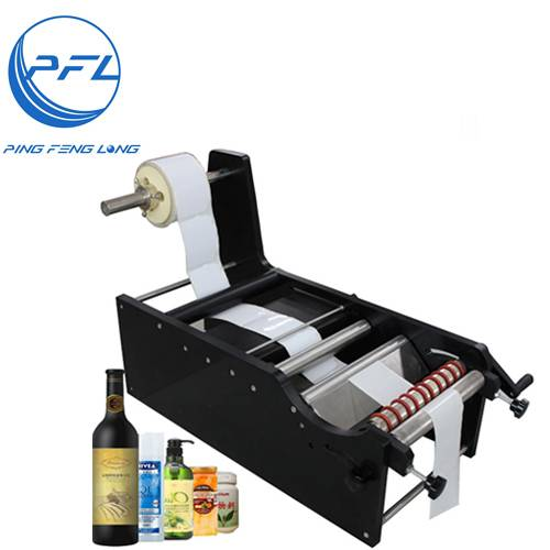 PFL25B Manual Bottle Label Pasting Machine