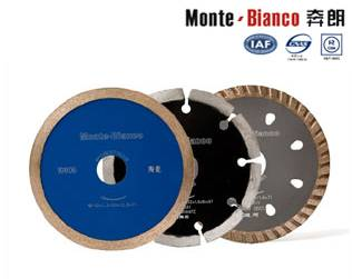 Sintered Diamond Cutting Disc For ceramic tiles saw blade