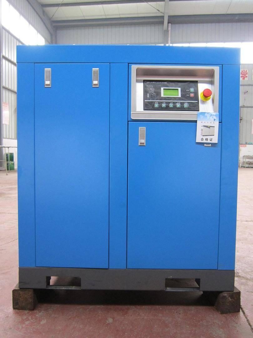 15kw 20hp - Screw Air Compressor
