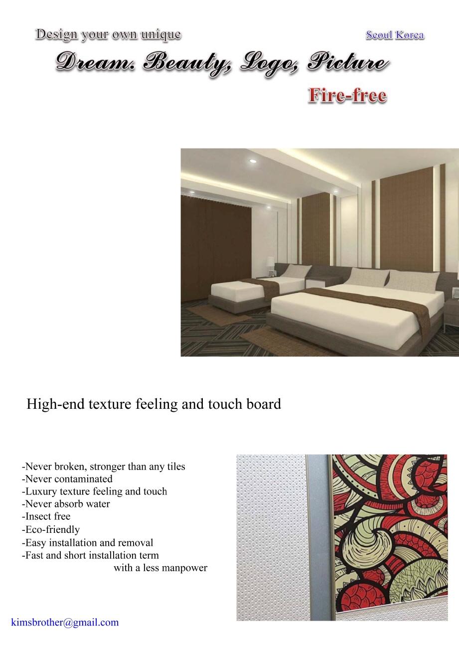 Fire-free interior board