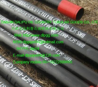 Tubing Od4-1/2 NU 15.2ppf R2 (114.38.56mm)
