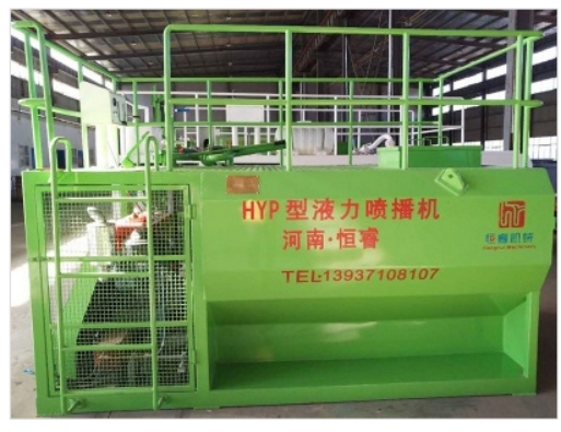 Slope greening HYP-4 Hydroseeding machine 4cube
