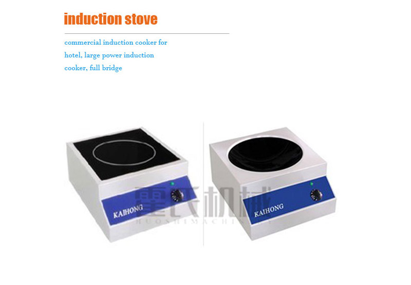 Induction Stove, Commercial Induction Cooker For Hotel, Large Power Induction Cooker, Full Bridge