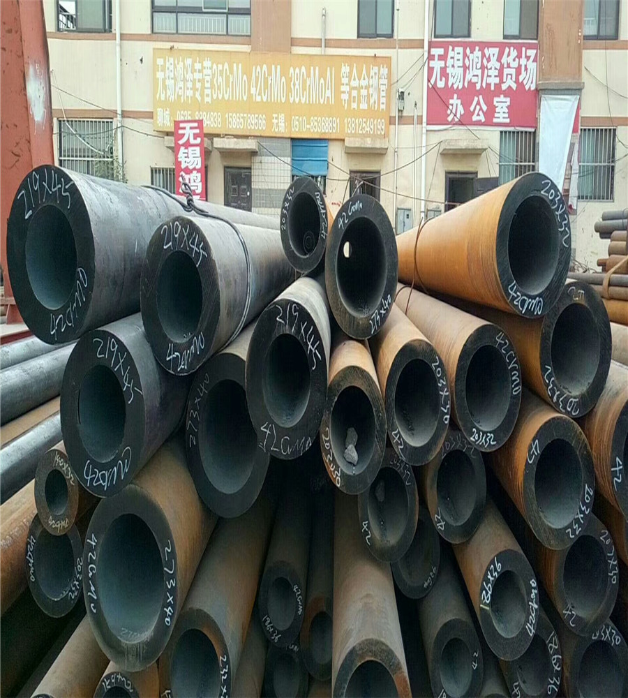 4130 drilling pipe 25crmo4 hollow bar 4140 steel tube price