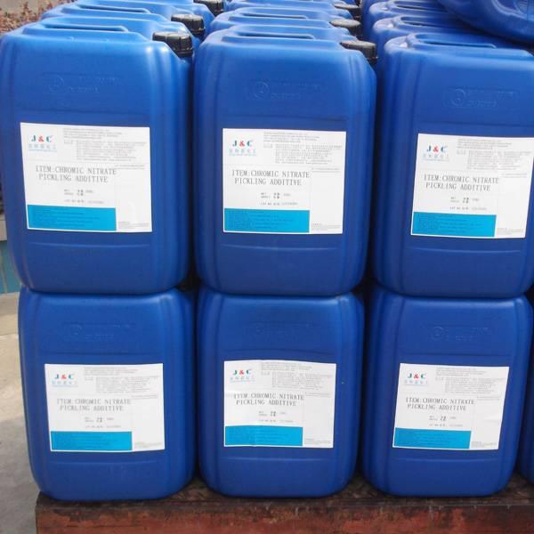 FC-98 organic fluorosurfactant 29420-49-3