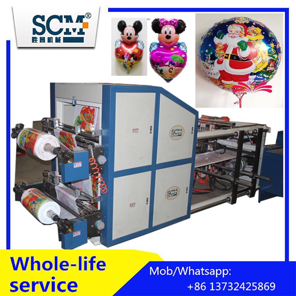 Automatic cartoon/Christmas metallic foil balloon making machine