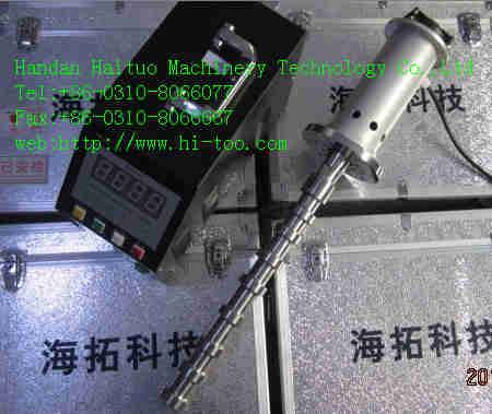 ultrasonic vibrator spear