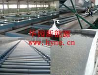 Solar aquaculture