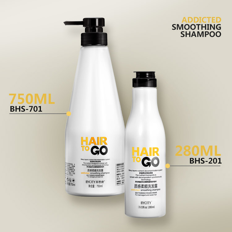 OEM private label coconut oil shampoo brands smoothing nourishing hair shampoo conditioner
