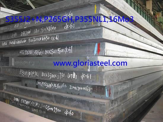 16MnR(HIC) -- Hydrogen sulfide corrosion-- resistant steel plate