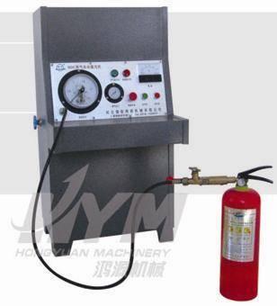 Nitrogen Filler for MDG Fire Extinguisher