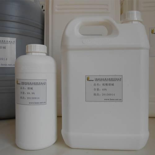 999mg/ml nicotine liquid