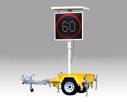 Variable Speed Limited Sign