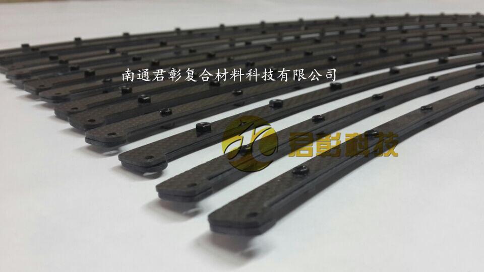 Carbon fiber radome framework