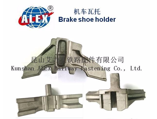 locomotive casting brake pad holder