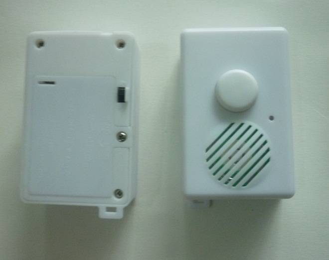 Voice Module