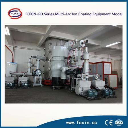 used vacuum metalizing machine