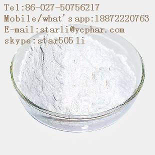 Clostebol acetate (Skype:star505 li)